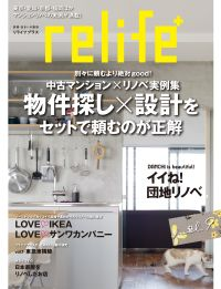 vol.9_hyoushi_1_B